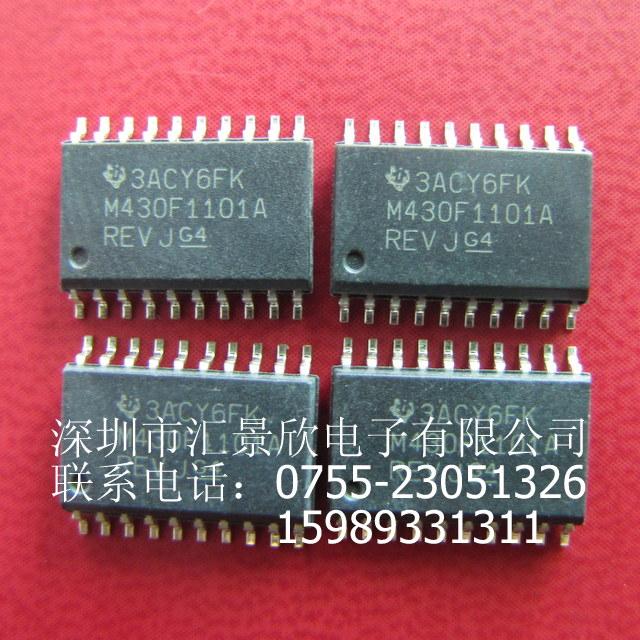 m430f1101a-集成电路-51电子网