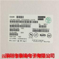 SPX5205M5-L-3-3产品图片