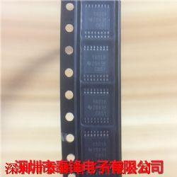 TS3A5018PW产品图片