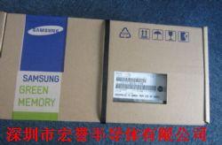 S3C2410AL-20产品图片