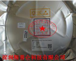 BL8023产品图片