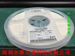 180R 厚声电阻 ROYALOHM产品图片