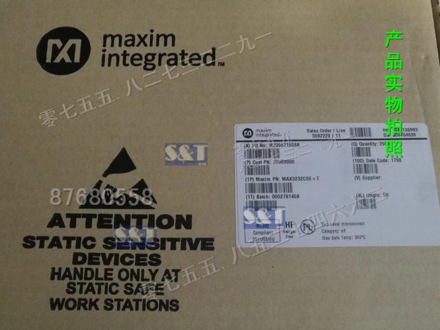max3232,max3232cse-集成电路-51电子网