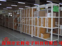 贴片电容1206 4.7UF 475K X7R 耐压50V TDK产品图片