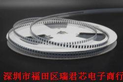 ESD9M5.0S产品图片