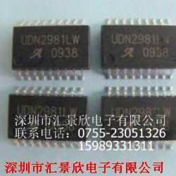UDN2981LW产品图片