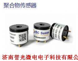 ES4-CO-1000产品图片