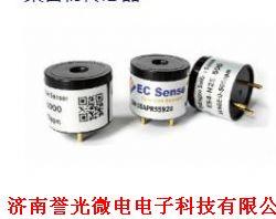 ES4-H2S-500硫化氢聚合物传感器产品图片