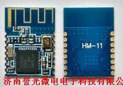 蓝牙模块4.0 CC2541蓝牙模块方案BLE产品图片