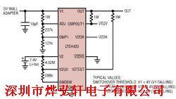 LTC3130EMSE-1 产品图片