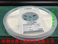 ROYALOHM 厚声电阻产品图片