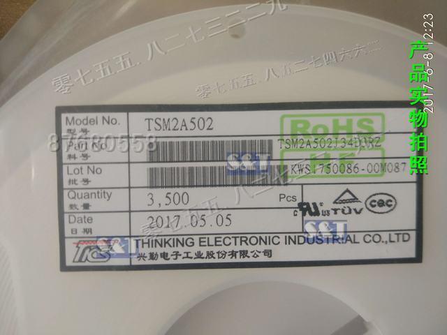 tsm2a502,tsm2a502j34d3rz-集成电路-51电子网