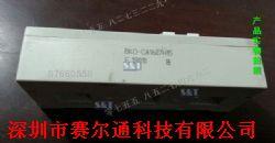 BKO-CA1607H15,BKO-CA1607H14产品图片