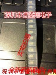 74HC4050D产品图片