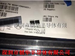 MAX6143AASA33+产品图片