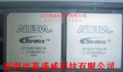 EP1S25F1020I7N产品图片