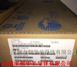 CYP15G0401DXB-BGXC产品图片