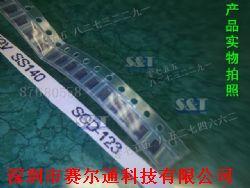 SS140产品图片