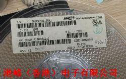 TAJR335K016RNJ产品图片