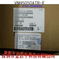 VNH5050ATR-E产品图片