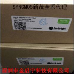 SM59R16G6W48VP产品图片