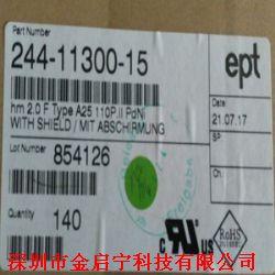 244-11300-15产品图片