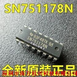 SN751178N