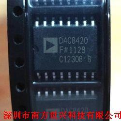 DAC8420F