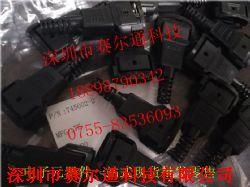 745002-2产品图片