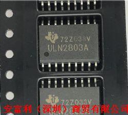 分立半导体产品 ULN2803ADWR 晶体管