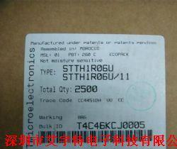 STTH1R06U产品图片