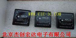 AOCH-5S ARCH产品图片