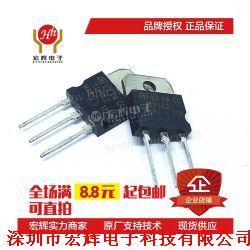 TIP142产品图片
