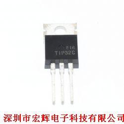 TIP32C产品图片