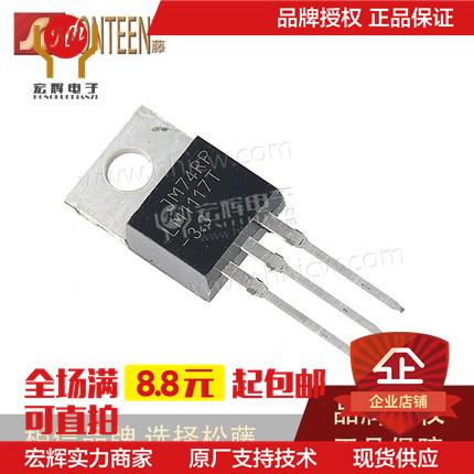 3-稳压二极管-51电子网