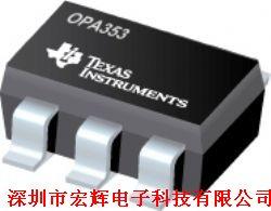 OPA353NA产品图片