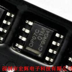 OP07CDR产品图片