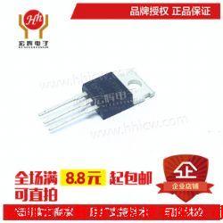 TIP31产品图片