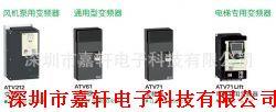 K4B2G1646F-BYMA三星原装正品存储器产品图片