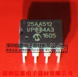 25AA512-I/P产品图片