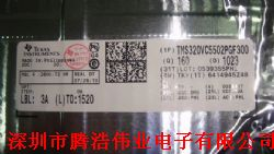 TMS320VC5502PGF300产品图片
