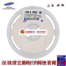 CL10CR75CB8NNNC 0603 0.75PF 50V产品图片