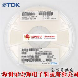 1812 10UF 250V 106K X7R 10% 4532产品图片