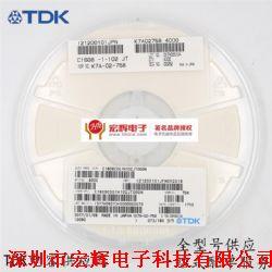 0603 2.2NF 222J 50V 5% NPO  1608产品图片