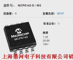 MCP6142产品图片