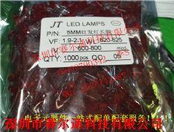 发光二极管LED F5红 长脚产品图片