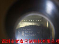 74HC540D产品图片