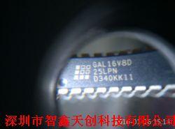 GAL16V8D-25产品图片