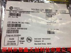DS18B20产品图片
