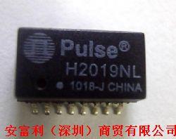 脉冲变压器 H2019NL   变量器产品图片
